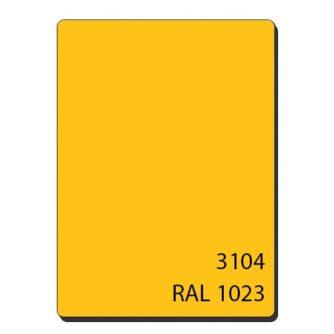Алюмінієві композитні панелі однотонний жовтий 3104