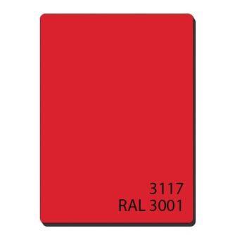 Алюмінієві композитні панелі однотонний червоний 3117