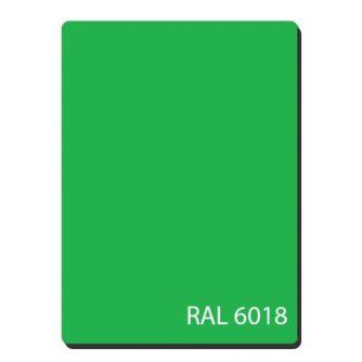 Алюмінієві композитні панелі однотонний світло-зелений RAL 6018